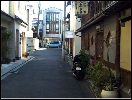 Modern and traditional houses together in Kyoto.