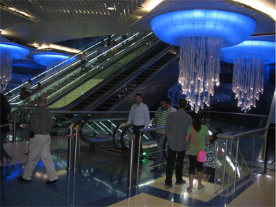 Dubai Metro: Inside the Khalid Bin Al-Waleed station.
