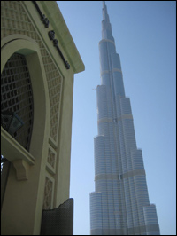 Photo: Burj Dubai