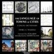 [تصویر:  61-language-of-towns.jpg]