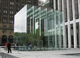 Apple Store - 5th Avenue NYC
