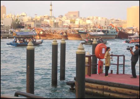 View of Khor Dubai in Bur Dubai